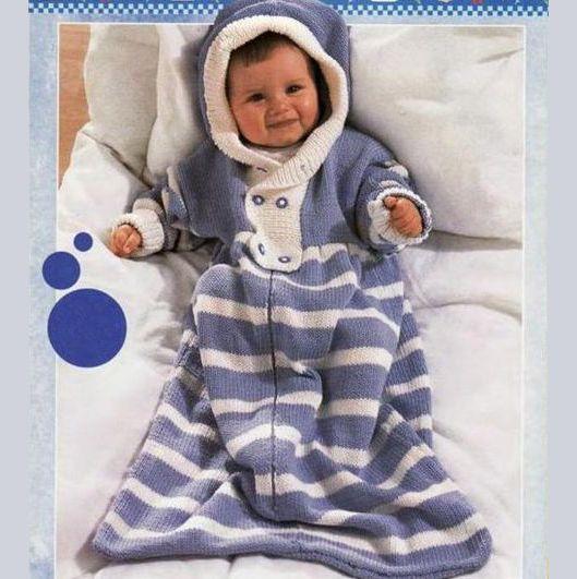 купить детские вещи для новорожденных бу