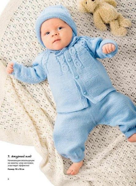 Связать костюмчики на новорожденных